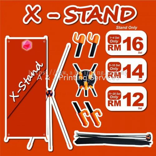 Advertising Bunting X-Stand RM 12 / PC Only