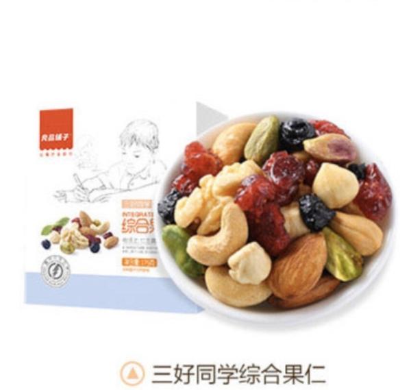Mixed Nuts Nuts Selangor, Malaysia, Kuala Lumpur (KL), Petaling Jaya (PJ) Supplier, Suppliers, Supply, Supplies | Snacking Global Food Sdn Bhd