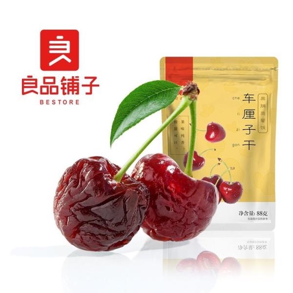 Dried Cherry Dried Fruits Selangor, Malaysia, Kuala Lumpur (KL), Petaling Jaya (PJ) Supplier, Suppliers, Supply, Supplies | Snacking Global Food Sdn Bhd