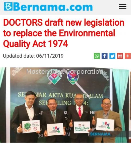Authorities and Industry Experts draft new legislation to replace the Environmental Quality Act 1974