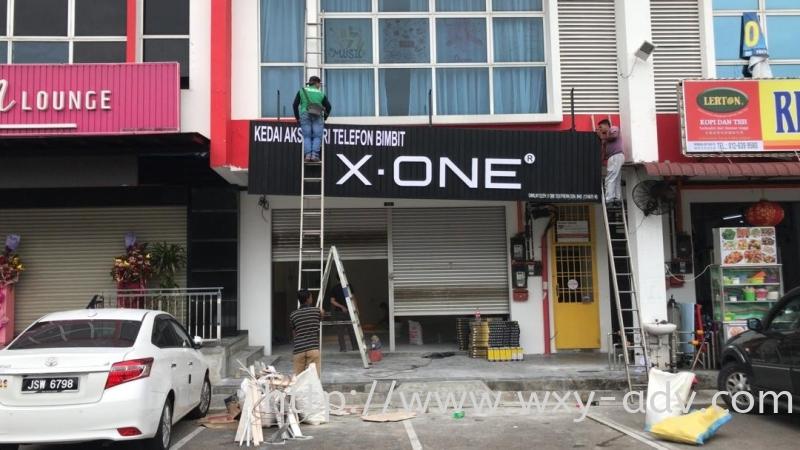 X-ONE PVC signboard PVC Board Emboss Wording / Logo Signboard  Johor Bahru (JB), Johor. Advertising, Printing, Signboard,  Design   Xuan Yao Advertising Sdn Bhd