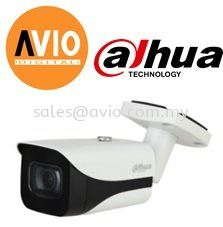 Dahua HFW5241E-S 2MP IR Bullet Outdoor AI Network Camera Camera CCTV Johor Bahru (JB), Kempas Supplier, Suppliers, Supply, Supplies | Avio Digital