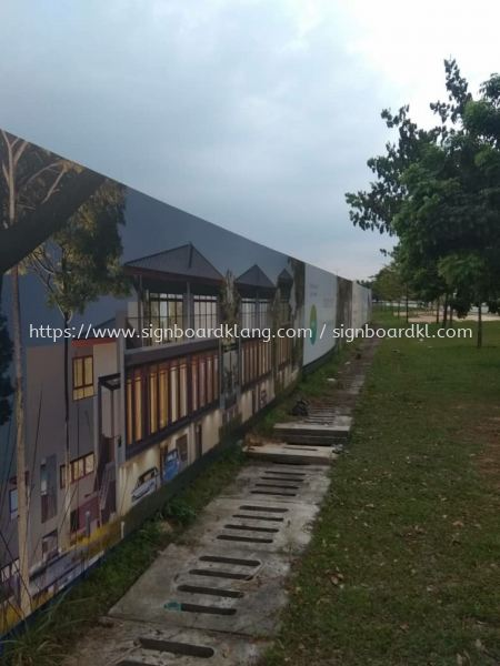 Emkay project hoarding printing signboard at Cyber Jaya kuala Lumpur HOARDING PROJECT SIGNBOARD MALAYSIA Klang, Malaysia Supplier, Supply, Manufacturer | Great Sign Advertising (M) Sdn Bhd