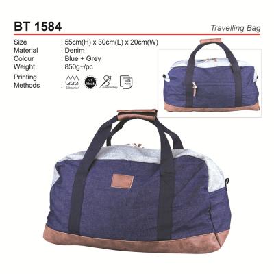 BT1584 Travelling Bag TRAVELLING BAG Bag Premium and Gifts Malaysia, Kuala Lumpur (KL), Selangor Supplier, Suppliers, Supply, Supplies | YH Uniform Sdn Bhd