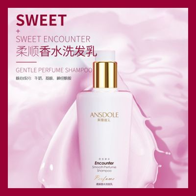 ��˹�����������ˡ���˳��ˮϴ���� Ansdole Sweet Smooth Perfume Shampoo