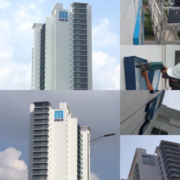3D BOX UP FRONT LIT 3D Lettering Selangor, Malaysia, Kuala Lumpur (KL), Subang Jaya Manufacturer, Maker, Supplier, Supply | Far Art Neon Advertising
