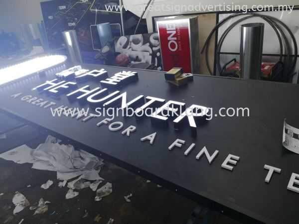 ÁÔ»§Ìà The Hunter bubble tea shop 3D LED channel box up lettering signboard at ss2 Petaling jaya Kuala Lumpur 3D LED SIGNAGE Selangor, Malaysia, Kuala Lumpur (KL), Klang Manufacturer, Maker, Installation, Supplier | Great Sign Advertising (M) Sdn Bhd