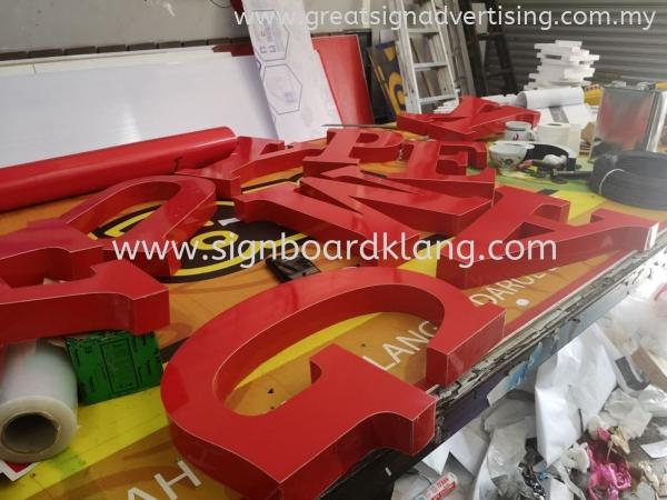 Ayam Gepuk 3d LED Eg conceal Box up lettering signboard at damansara kuala Lumpur 3D LED SIGNAGE Selangor, Malaysia, Kuala Lumpur (KL), Klang Manufacturer, Maker, Installation, Supplier | Great Sign Advertising (M) Sdn Bhd