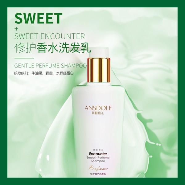 °¢Ë¹µÀ¶û»¨ÑúÇã³Ç¡¤ÐÞ»¤Ïãˮϴ·¢Èé Ansdole Charming Flowers Repair Perfume Shampoo