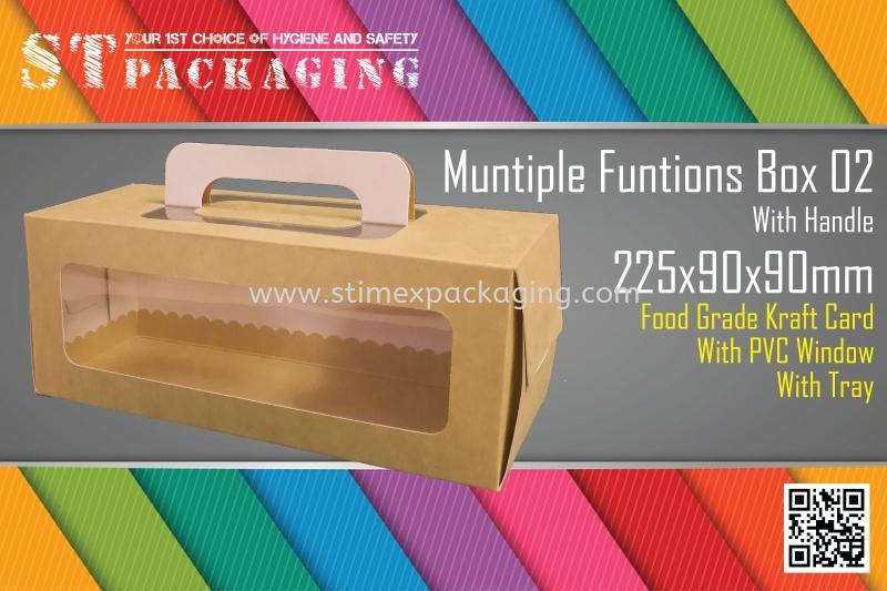 MFB 02 with Tray @ 15sets x RM2.40/set Multiple Funtion Box Petaling Jaya, PJ, Subang Jaya, Selangor, Kuala Lumpur, KL, Malaysia. Service, One-Stop | Stimex Packaging Sdn Bhd