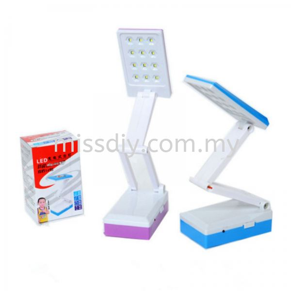 04108, foldable rechargeable table lamp  Eletrical Kuala Lumpur (KL), Malaysia, Selangor, Kepong Products, Supplier, Supply | MISS DIY SDN BHD