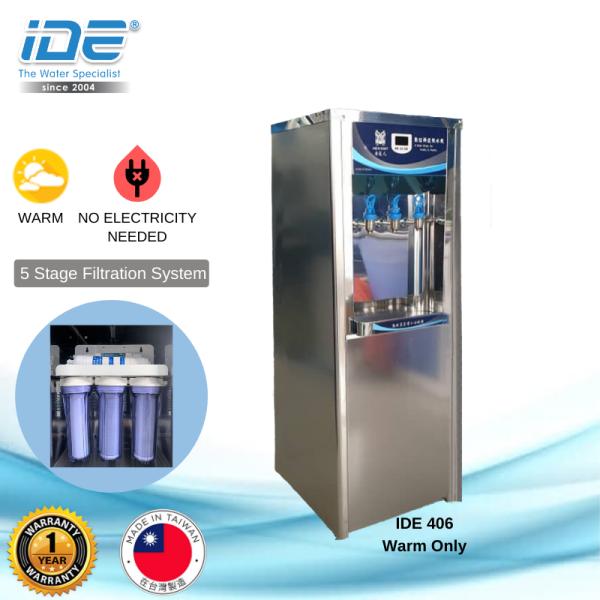 IDE 406 Stainless Steel Water Cooler Water Boiler/ Water Cooler Water Dispenser Johor Bahru JB Malaysia Supply, Supplier & Wholesaler | Ideallex Sdn Bhd