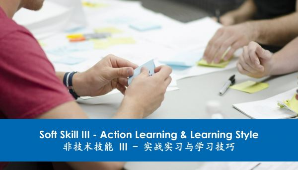 Soft Skill III - Action Learning & Learning Style Prof. Advanced Diploma in IT Support Advanced Diploma in Information Technology Malaysia, Selangor, Kuala Lumpur (KL), Petaling Jaya (PJ) Course, Training   SBIT Training Academy