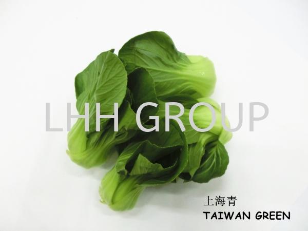 Taiwan Green Vegetable China Malaysia, Johor Bahru (JB), Singapore, Kulai Exporter, Supplier, Distributor, Importer   Lian Hoe Huat Enterprise (M) Sdn Bhd
