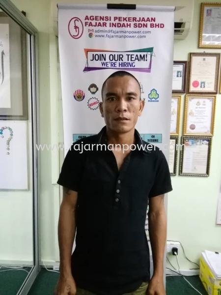 Anthony Anak Libai Sarawak Worker Johor Bahru (JB), Malaysia, Kluang, Skudai, Pontian Maid Agency | Agensi Pekerjaan Fajar Indah Sdn Bhd