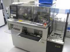 Disco DFD650 Application Lab To Support On Tape & Blades Applications Malaysia, Penang Manufacturer, Supplier, Supply, Supplies   Asets Solutions Sdn Bhd