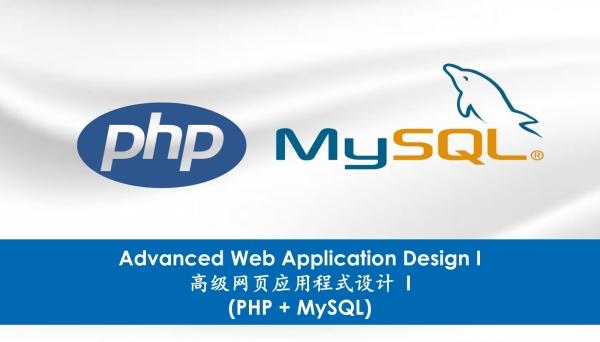 Advanced Web Application Design I (PHP + MySQL) Software Engineering IT Short Courses Malaysia, Selangor, Kuala Lumpur (KL), Petaling Jaya (PJ) Course, Training | SBIT Training Academy