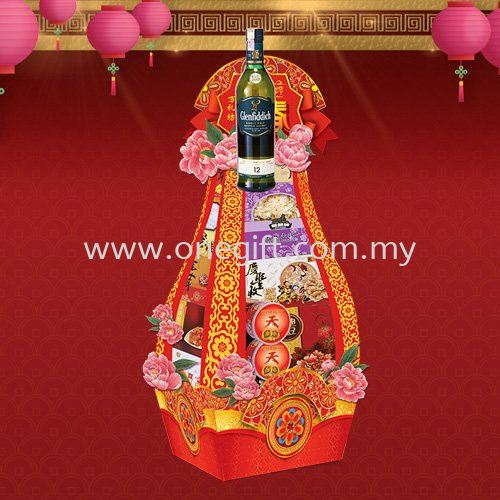 E85 Chinese New Year Hamper Malaysia, Selangor, Kuala Lumpur (KL), Shah Alam Supplier, Suppliers, Supply, Supplies | The One Gift Gallery Sdn Bhd