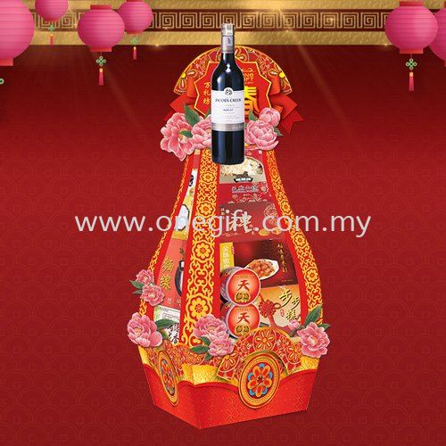 E83 Chinese New Year Hamper Malaysia, Selangor, Kuala Lumpur (KL), Shah Alam Supplier, Suppliers, Supply, Supplies | The One Gift Gallery Sdn Bhd