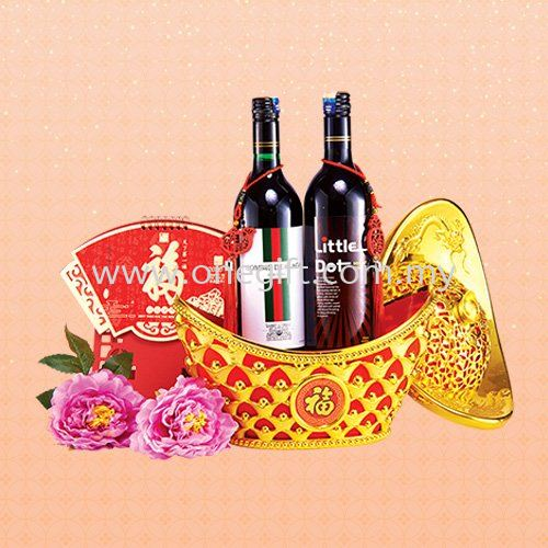E71 Chinese New Year Hamper Malaysia, Selangor, Kuala Lumpur (KL), Shah Alam Supplier, Suppliers, Supply, Supplies | The One Gift Gallery Sdn Bhd