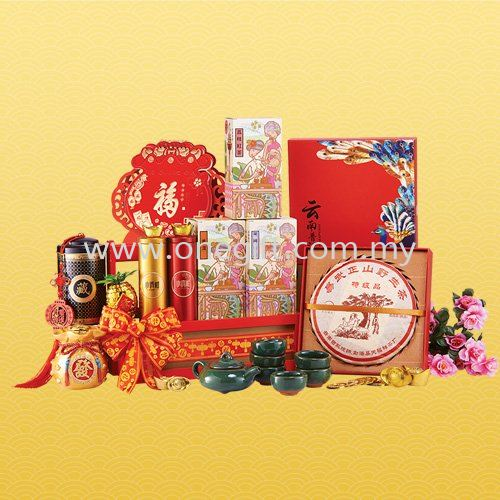 E63 Chinese New Year Hamper Malaysia, Selangor, Kuala Lumpur (KL), Shah Alam Supplier, Suppliers, Supply, Supplies | The One Gift Gallery Sdn Bhd