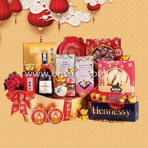 E23 Chinese New Year Hamper Malaysia, Selangor, Kuala Lumpur (KL), Shah Alam Supplier, Suppliers, Supply, Supplies | The One Gift Gallery Sdn Bhd