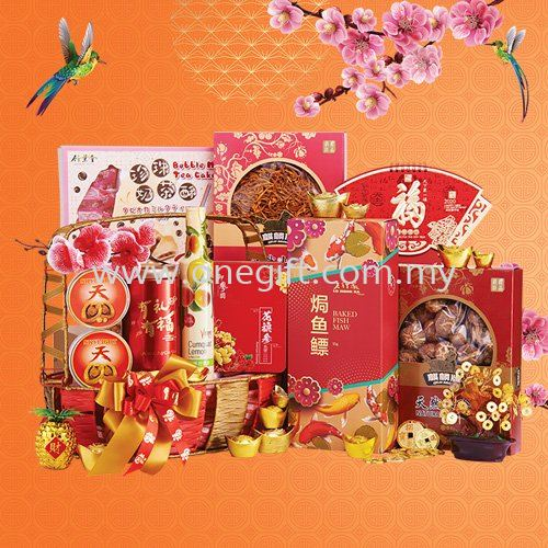 E18 Chinese New Year Hamper Malaysia, Selangor, Kuala Lumpur (KL), Shah Alam Supplier, Suppliers, Supply, Supplies | The One Gift Gallery Sdn Bhd