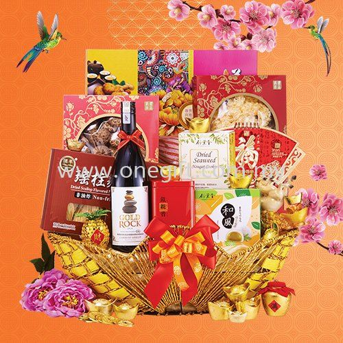 E17 Chinese New Year Hamper Malaysia, Selangor, Kuala Lumpur (KL), Shah Alam Supplier, Suppliers, Supply, Supplies   The One Gift Gallery Sdn Bhd