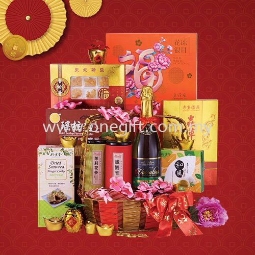 E08 Chinese New Year Hamper Malaysia, Selangor, Kuala Lumpur (KL), Shah Alam Supplier, Suppliers, Supply, Supplies | The One Gift Gallery Sdn Bhd