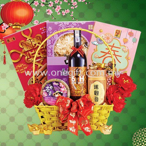 E06 Chinese New Year Hamper Malaysia, Selangor, Kuala Lumpur (KL), Shah Alam Supplier, Suppliers, Supply, Supplies   The One Gift Gallery Sdn Bhd