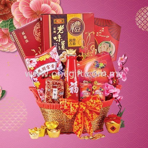 E02 Chinese New Year Hamper Malaysia, Selangor, Kuala Lumpur (KL), Shah Alam Supplier, Suppliers, Supply, Supplies | The One Gift Gallery Sdn Bhd