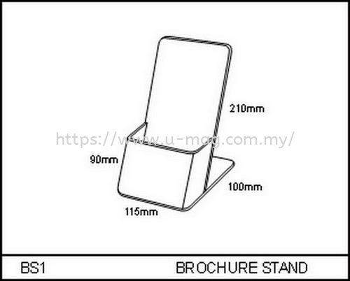 BS1 BROCHURE STAND 资料架   Manufacturer, Supplier, Supply, Supplies | U-Mag Acrylic Products (M) Sdn Bhd