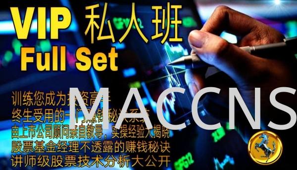 马来西亚股票投资课程 Malaysia, Selangor, Kuala Lumpur (KL) Courses, Classes | Maccns Academy