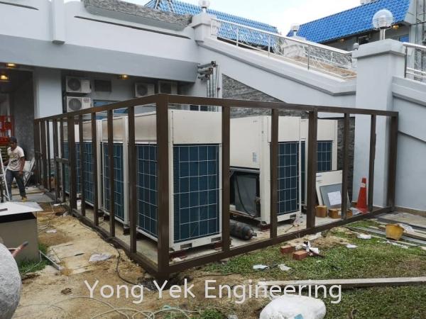 Ms Structure Malaysia, Johor Bahru (JB), Ulu Tiram Supplier, Suppliers, Supply, Supplies   Yong Yek Engineering Sdn Bhd
