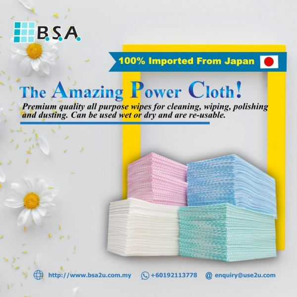 B.S.A.Power Cloth Power Cloth Others Selangor, Malaysia, Kuala Lumpur (KL), Puchong Supplier, Suppliers, Supply, Supplies | USE Electronics (M) Sdn Bhd