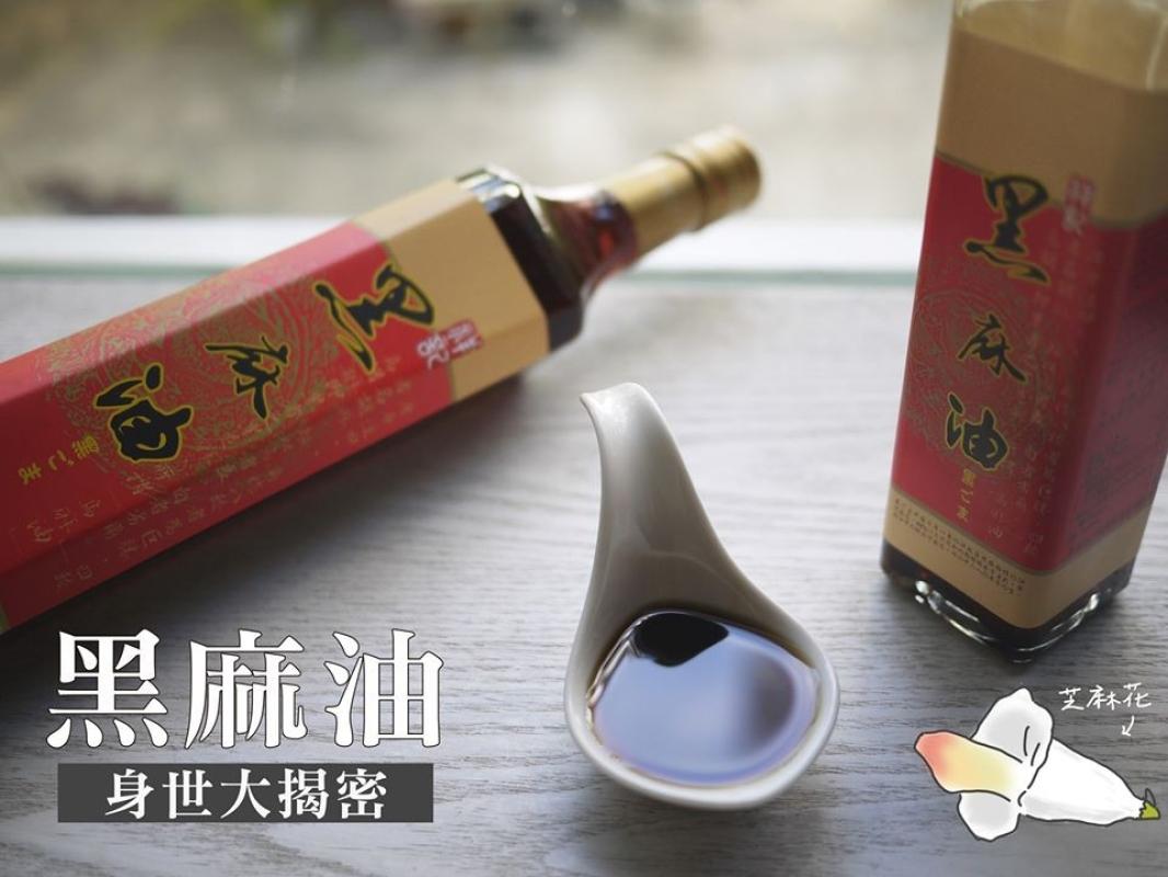 Shangi Black Sesame Oil ÏéÓ›ºÚÖ¥ÂéÓÍ£¨´ó£©500ml