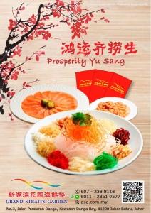 Grand Straits Garden Prosperity Yu Sang