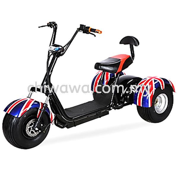3 Wheel Harley Motor Automotive Travel & Leisure Selangor, Malaysia, Kuala Lumpur (KL), Sungai Buloh Supplier, Suppliers, Supply, Supplies | Chiwawa Asia Sdn Bhd