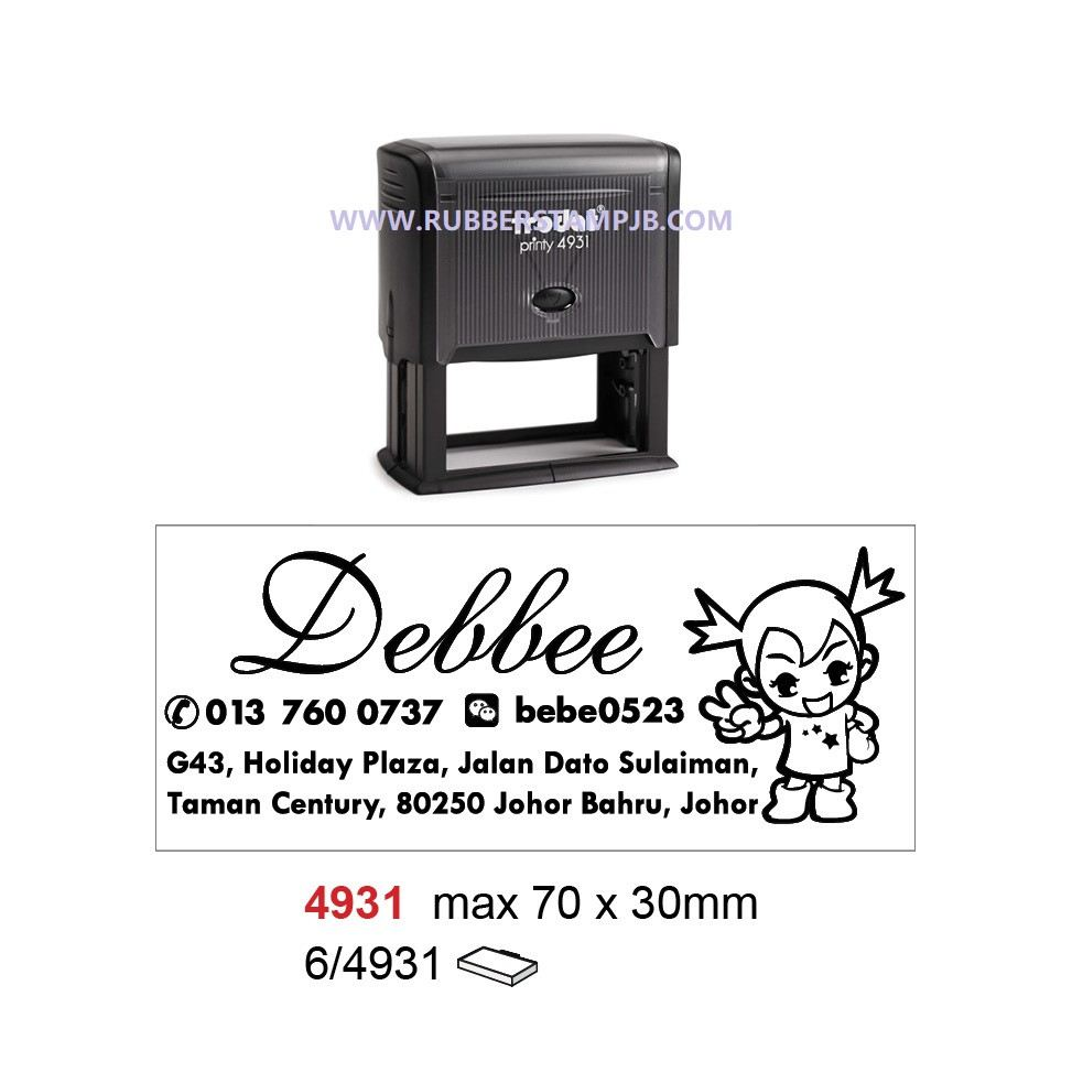 20. Rubber Stamp with personal logo 4931