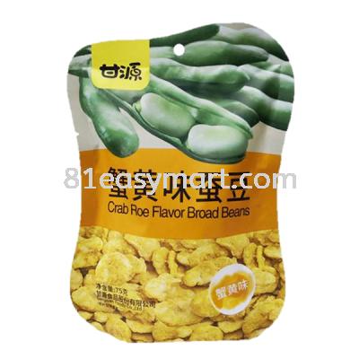 甘源蟹黄味蚕豆 (Crab Roe Flavor Broad Beans)