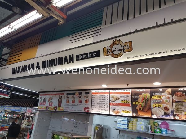 Canteen Lettering Signboard Signage / Signboard Signage Johor Bahru (JB), Malaysia, Austin Perdana Supplier, Suppliers, Supply, Supplies | Wen One Idea Enterprise