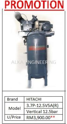 Recond 5HP 2-Stage Compressor