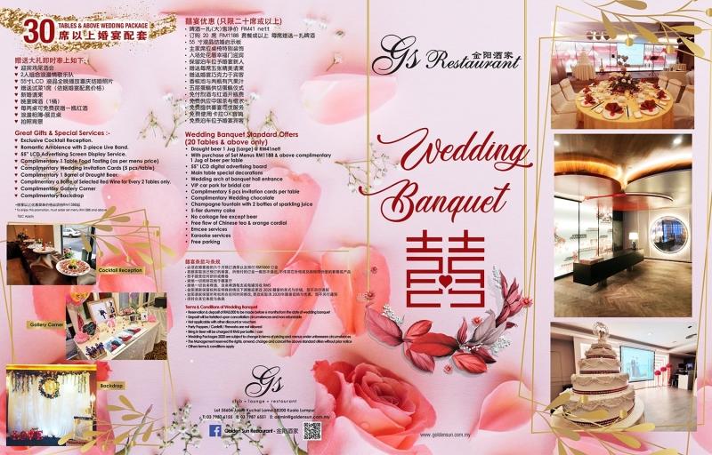 Wedding Packages Kuala Lumpur (KL), Malaysia, Selangor, Kuchai Lama Restaurant | Kelab Golden Sun, Kuala Lumpur Dan Petaling Jaya