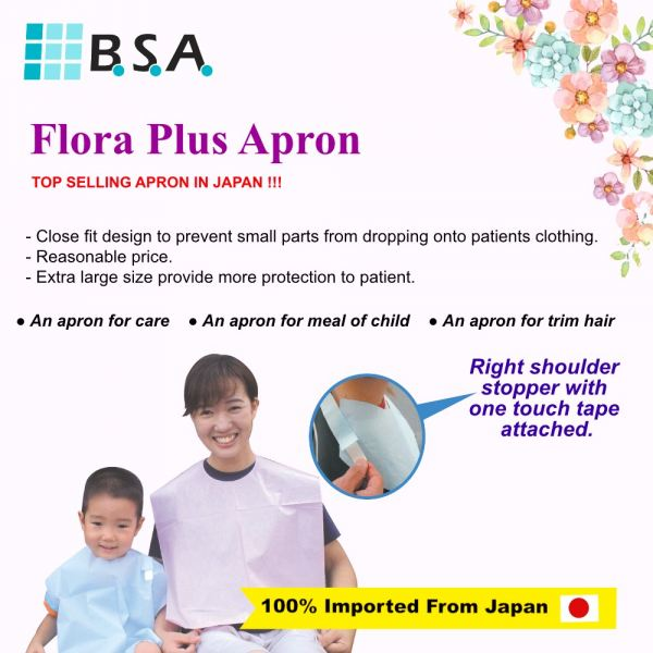Flora Plus Apron