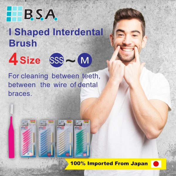 Interdental brush I Shaped Interdental brush I Shaped Oral Hygiene Product Selangor, Malaysia, Kuala Lumpur (KL), Puchong Supplier, Suppliers, Supply, Supplies | USE Electronics (M) Sdn Bhd