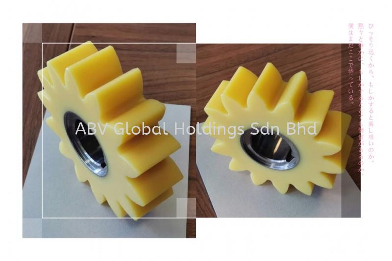 NYOIL YELLOW (CAST NYLON) FINISHED PART Others Penang, Malaysia Supplier, Supply, Supplies, Manufacturer | ABV Global Holdings Sdn Bhd