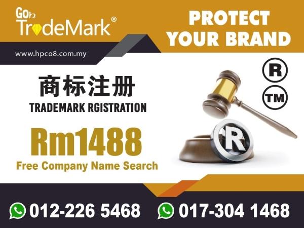 Protect Your Brand TM-Trademarks Service Malaysia, Selangor, Kuala Lumpur (KL) Services | Goh Trademark PLT