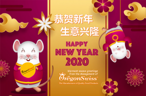 Happy CNY 2020 & A Prosperous Year of the Rat
