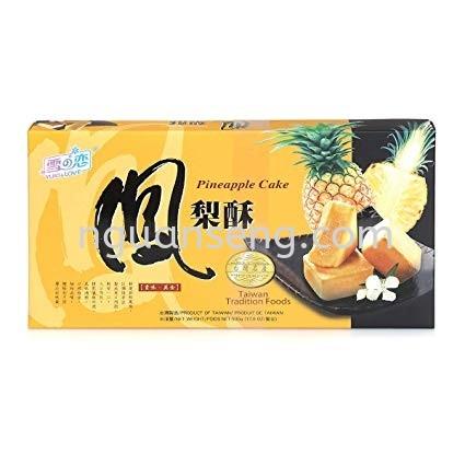 PINEAPPLE CAKE YUKI & LOVE TAIWAN IMPORT PRODUCTS Selangor, Malaysia, Kuala Lumpur (KL), Puchong Supplier, Importer, Supply, Supplies   Nguan Seng (1990) Sdn Bhd