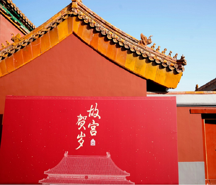 Visitors to Beijing Palace Museum topped 19 million in 2019 Others Malaysia Travel News | TravelNews